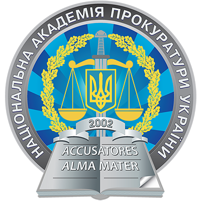 National Prosecution Academy of Ukraine LOGO